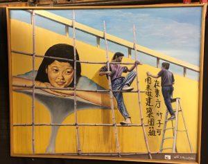 36-Hong Kong Billboard